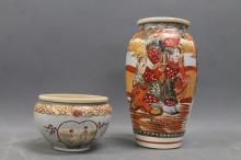 Japanese Satusma bowl and tall vase