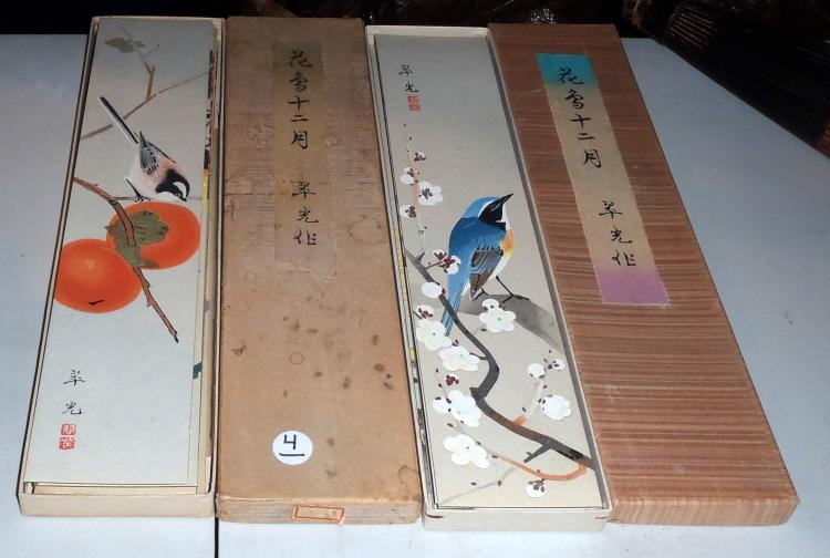 (2) Boxes, (12) Each of Japanese Water Colors Signed