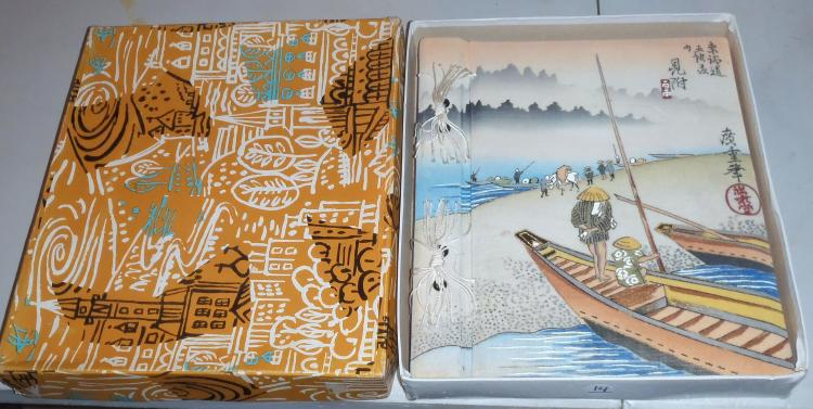 Unused New Shape Japanese Hand Painted Rice Paper Photo Album with Fishing Scene
