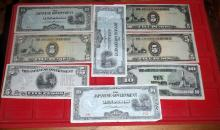 Lot of (8) WWII Japanese Government Take Over War Money
