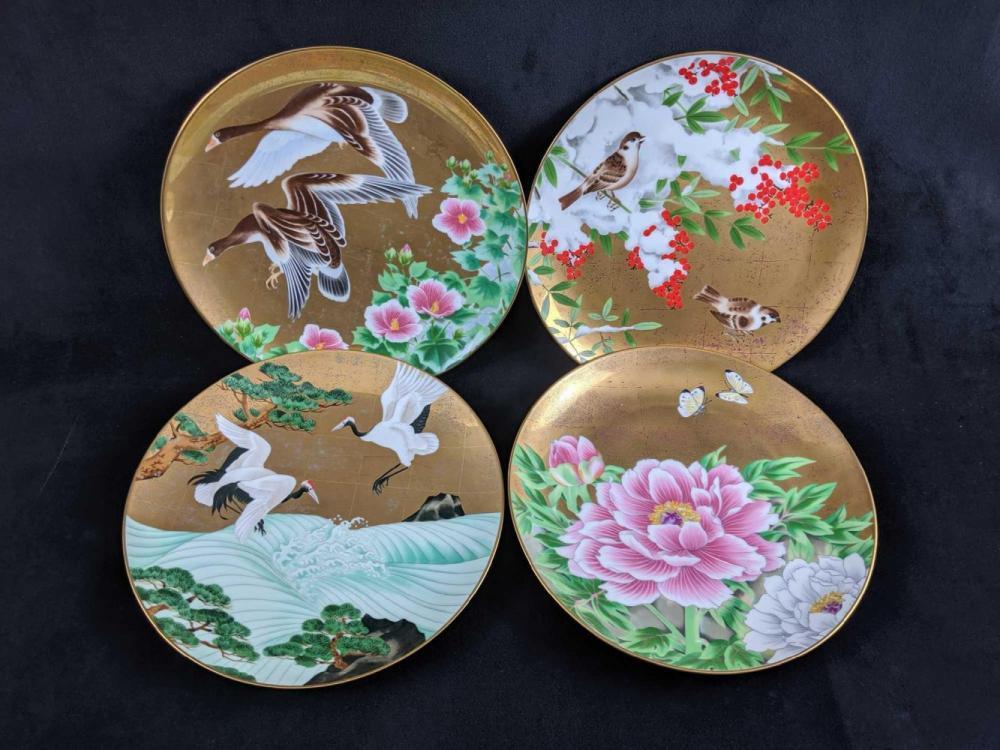 Shojiro Nishimura The Splendor of the Seasons Porcelain Plates