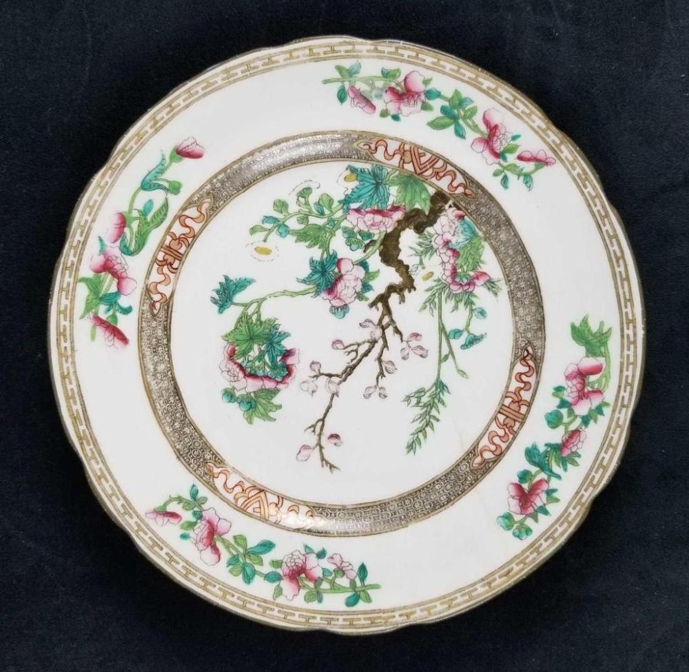 Cherry Blossom Oriental Porcelain Plate with Gold Colored Accents