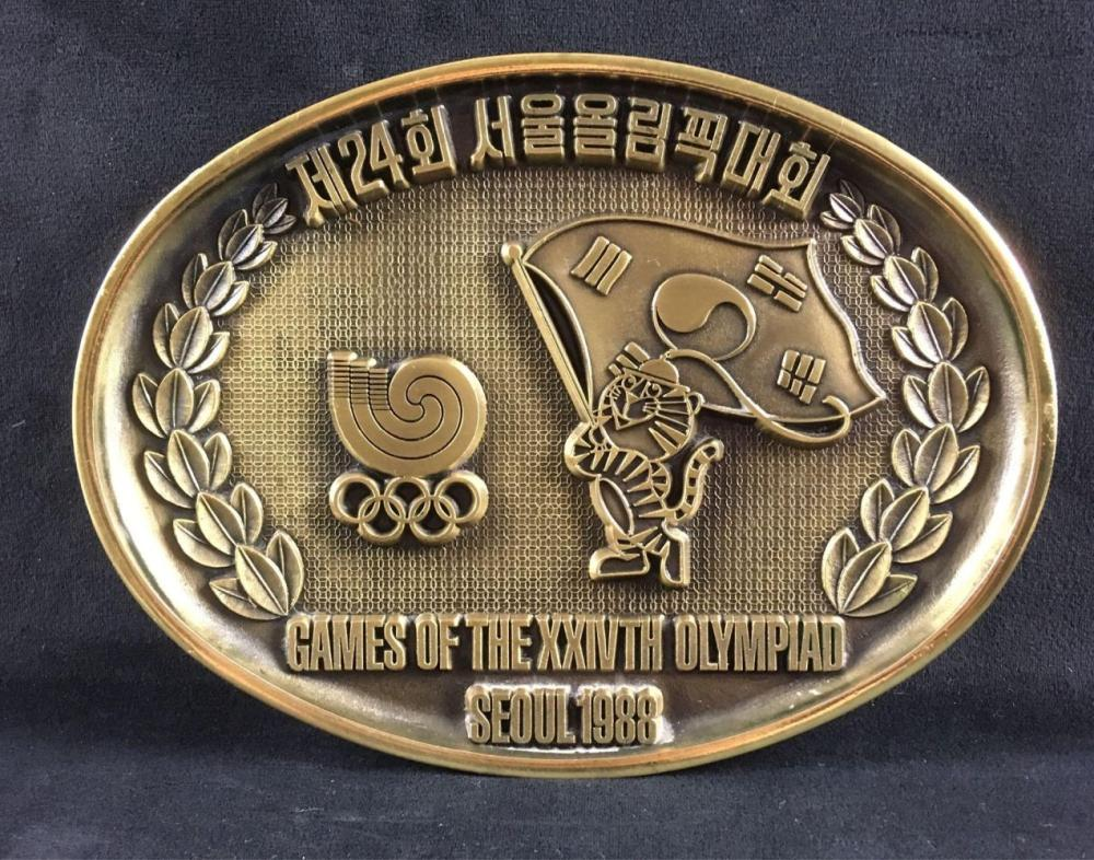 Olympic Memorabilia, Seoul Olympic Games Mascot Wall Plate, 1988