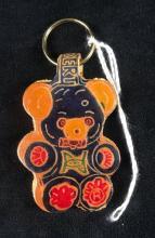 Lot 113: Vintage Leebert Leather Bear Pattern Purse