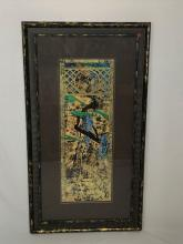 Lot 153: Vintage Framed Abstract Print from Crown Fine Art