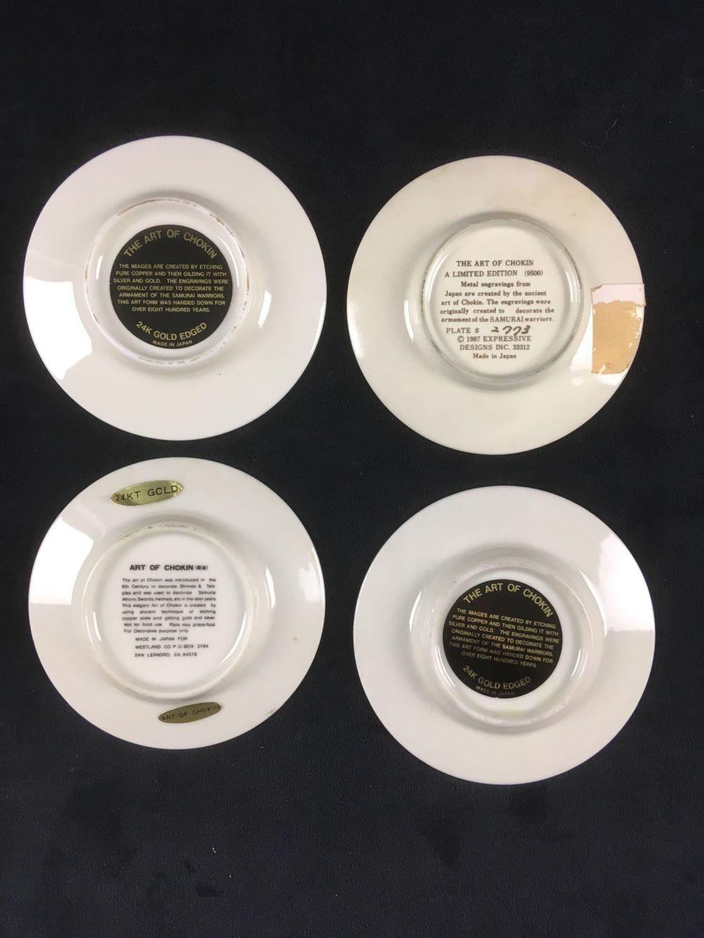 Lot 171: Art of Chokin Collection with Set of 4 Plates and Trinket Dish with Lid