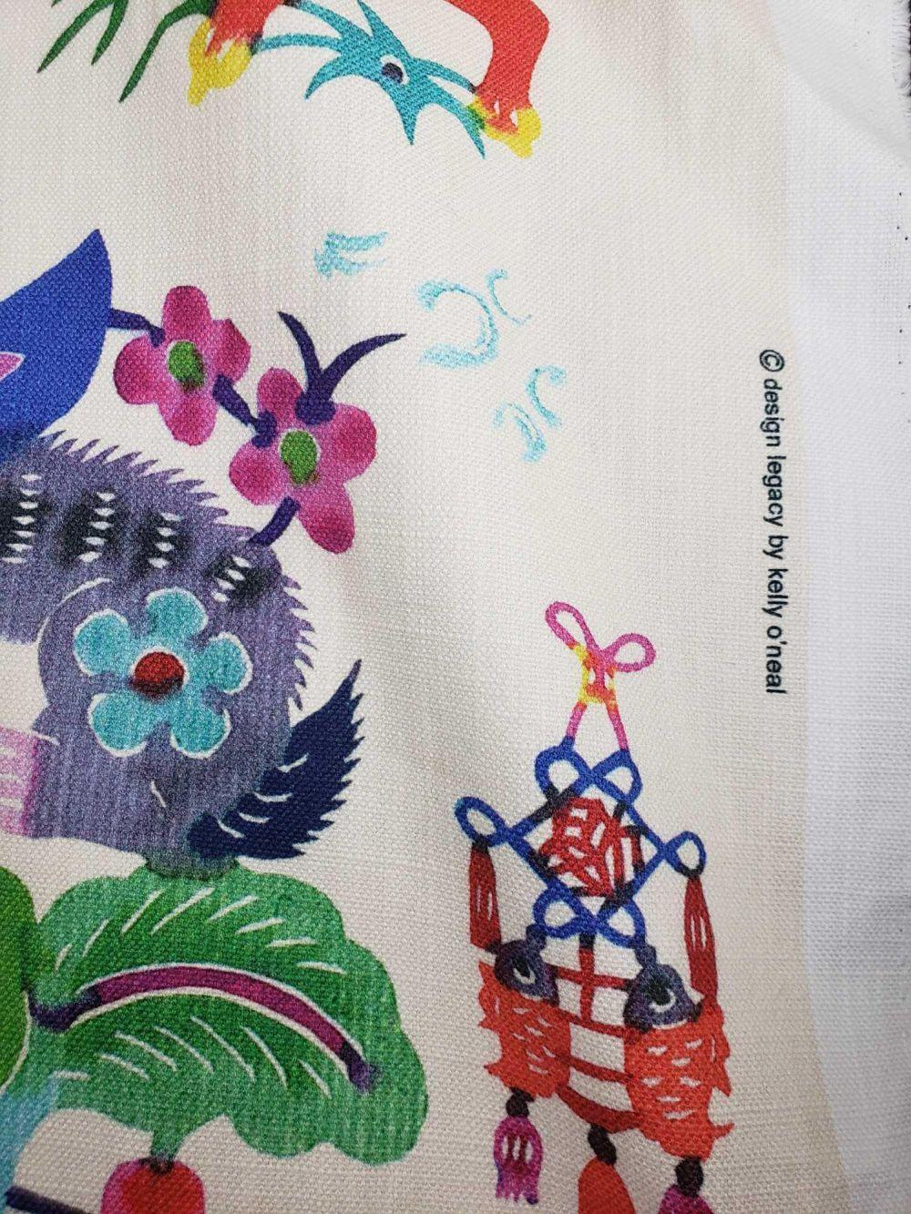 Lot 215: Design Legacy by Kelly O'Neal Chinese Mythical Animal Watercolor Design Fabric Roll