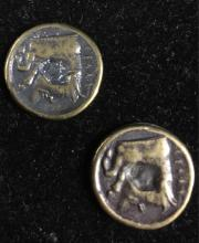 Lot 69: 2 Reproductions of Ancient Coin