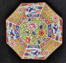Lot 316: Antique Hand Painted Japanese Imari Ware Porcelain