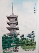 Lot 330: Chinese Pagoda Framed Colored Print