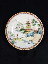 Lot 424: Set of 3 Porcelain Japanese Tea Items