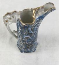 "Lot 772: Vintage Porcelain Paisley Blue Creamer Pitcher Marked ""Royal Paisley 1638"