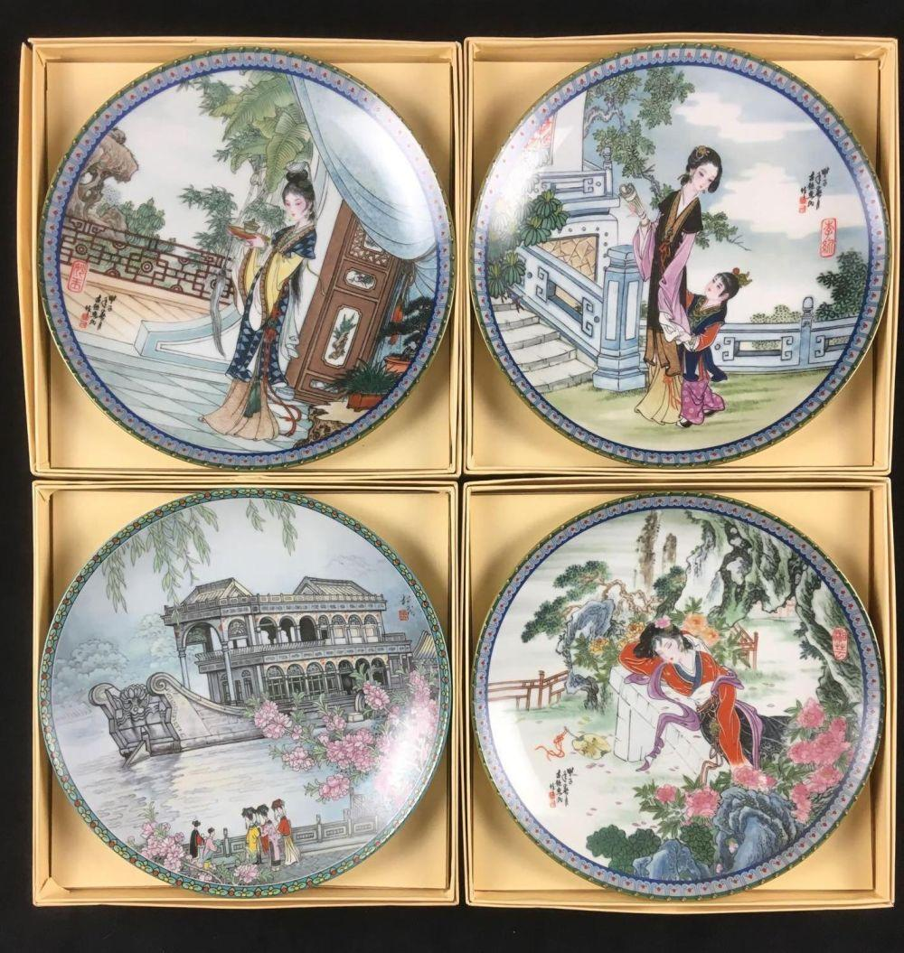 Lot 815: Set of 4 Chinese Fine Porcelain Decorative Plates I