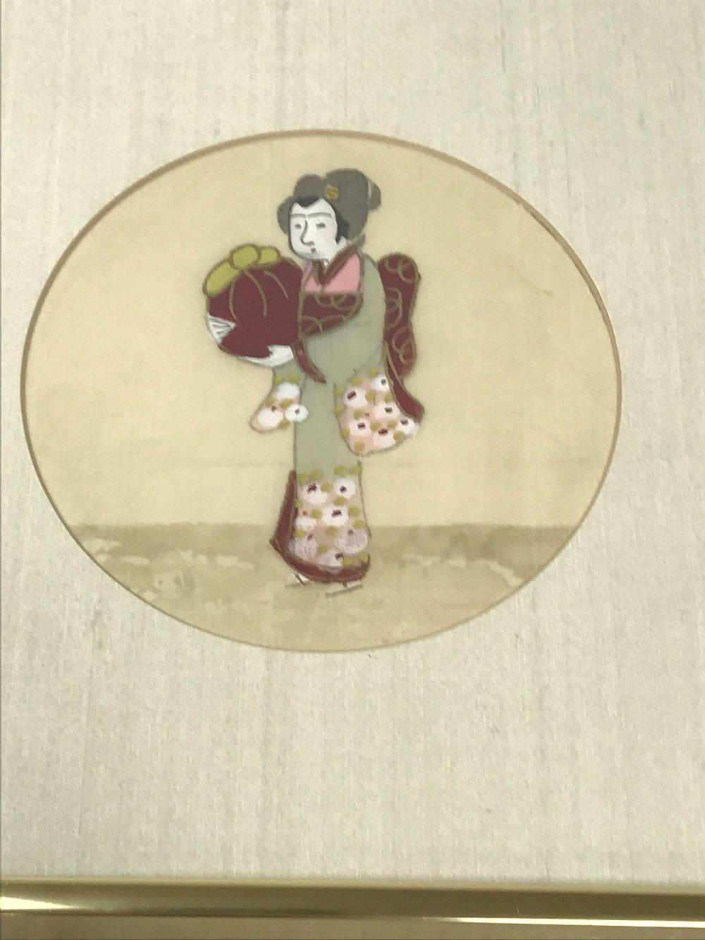 Lot 547: Vintage Japanese Silk Painting of Geisha