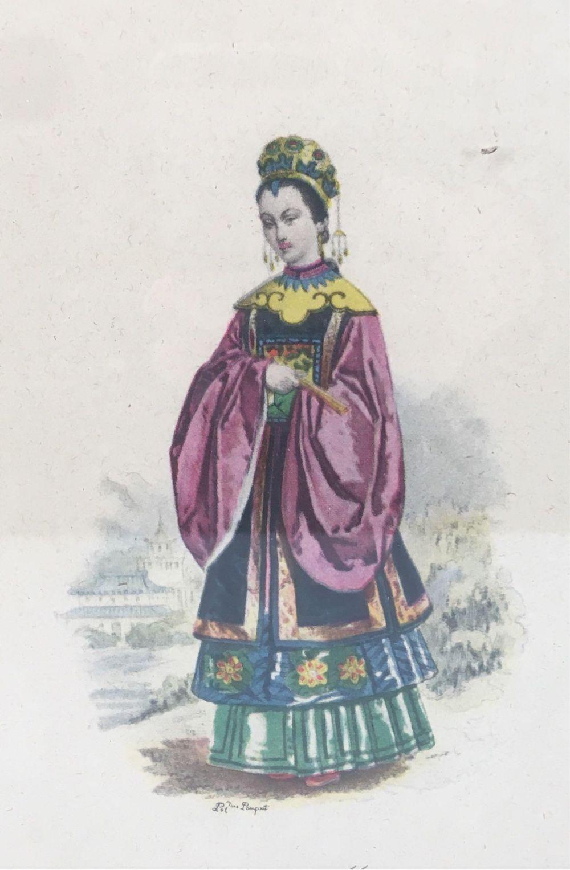 Lot 587: 2 Vintage Framed Prints, Mandarin Man and Woman