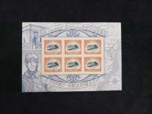Lot 901: Collection of US Postal Service Stamps and Covers Documenting Historical Events with 33 Pieces