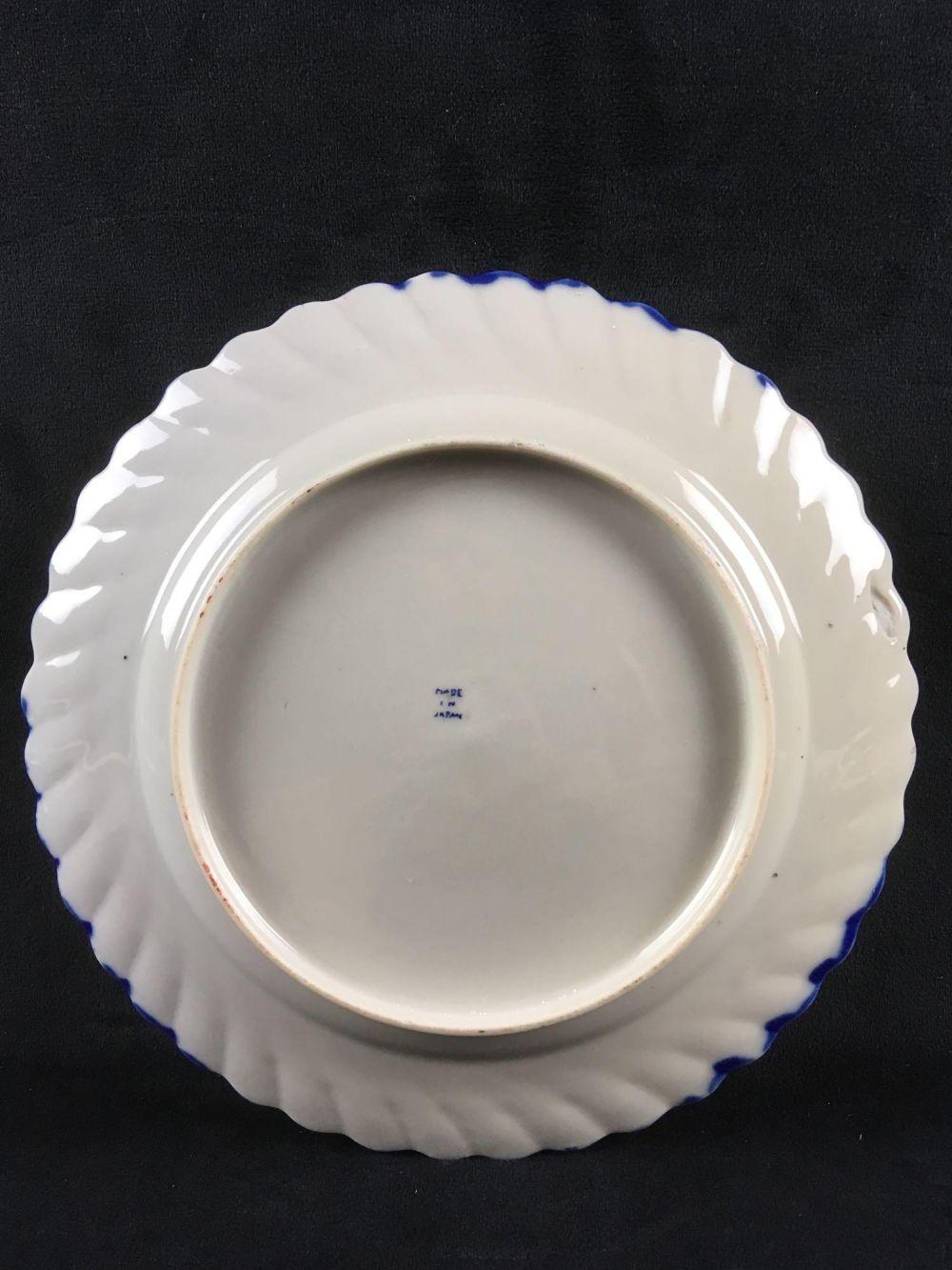 Lot 916: Japanese Cherry Blossom Plate