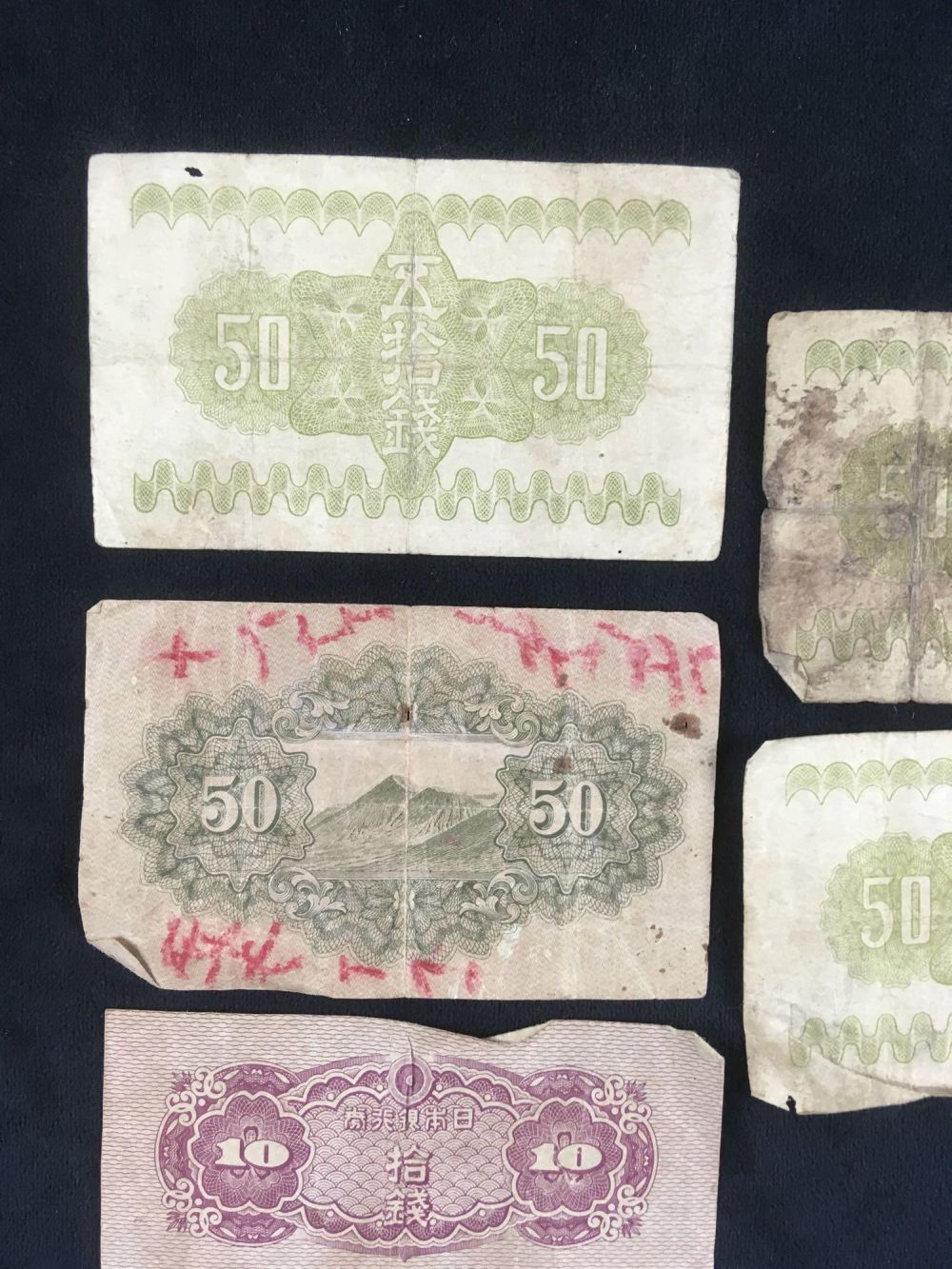 Lot 946: 5 Vintage Japanese Currency Notes Circa 1940s