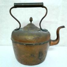 Antique Copper Water Kettle