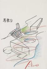 TADAO ANDO (JAPANESE, B.1941) 安藤忠雄