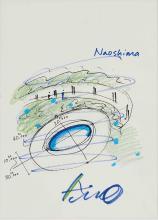 "安藤忠雄 TADAO ANDO (JAPANESE, B.1941) ""直島地中博物館建築手稿(4 件一組) ARCHITECTURAL MANUSCRIPTS OF NAOSHIMA MUSEUM (A SET OF 4 )"""