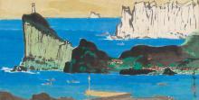 MA PAI-SUI (TAIWANESE, 1909 - 2003) 馬白水
