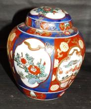 Oriental Decorated Ginger Jar