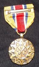 United State Arm Reserve Achievement Medal