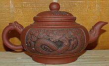 Cenibar Pottery Tea Pitcher