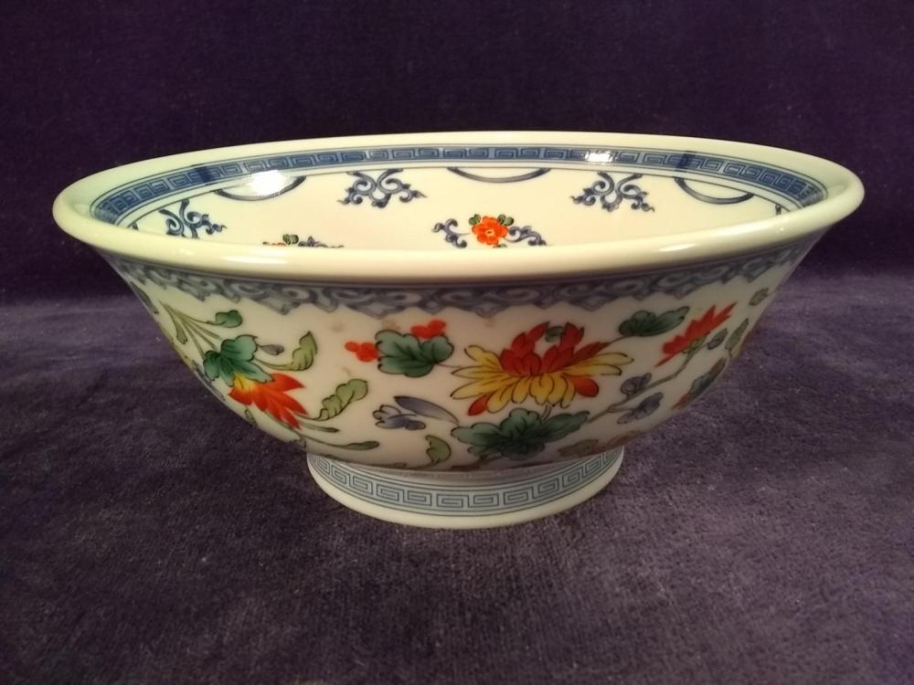 Porcelain Oriental Flowered Decorated Bowl