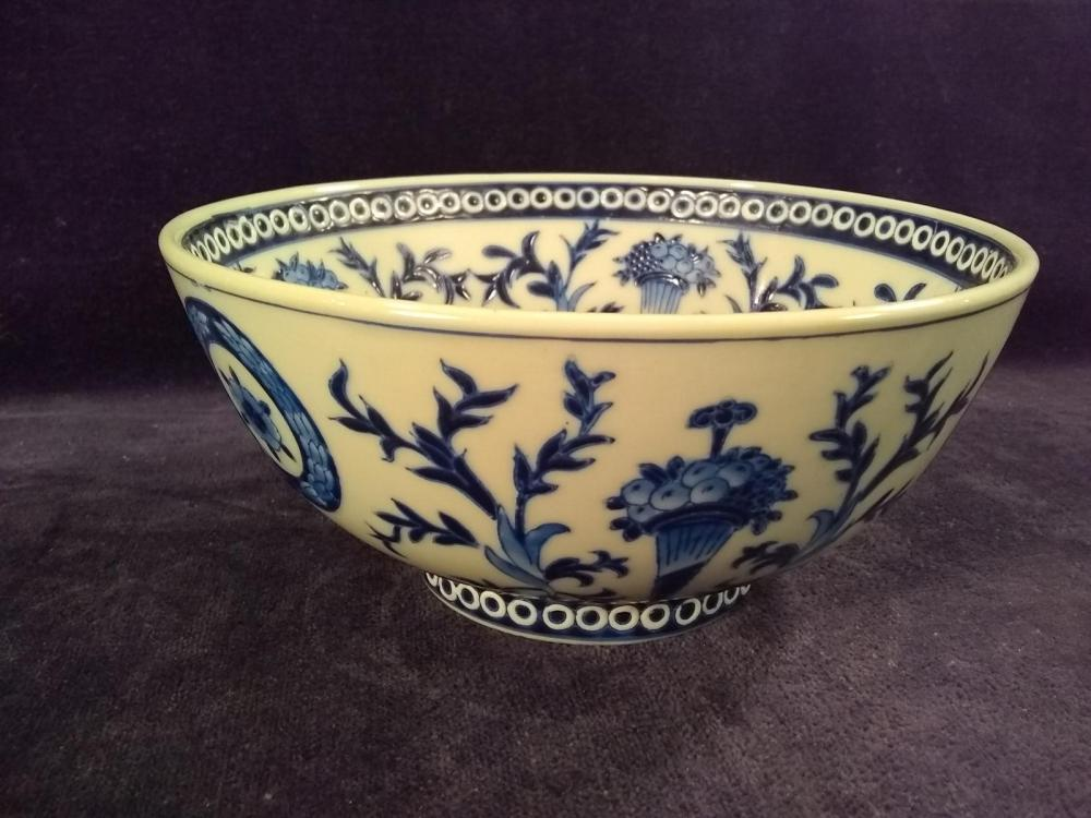 Porcelain Oriental Blue and white Bowl