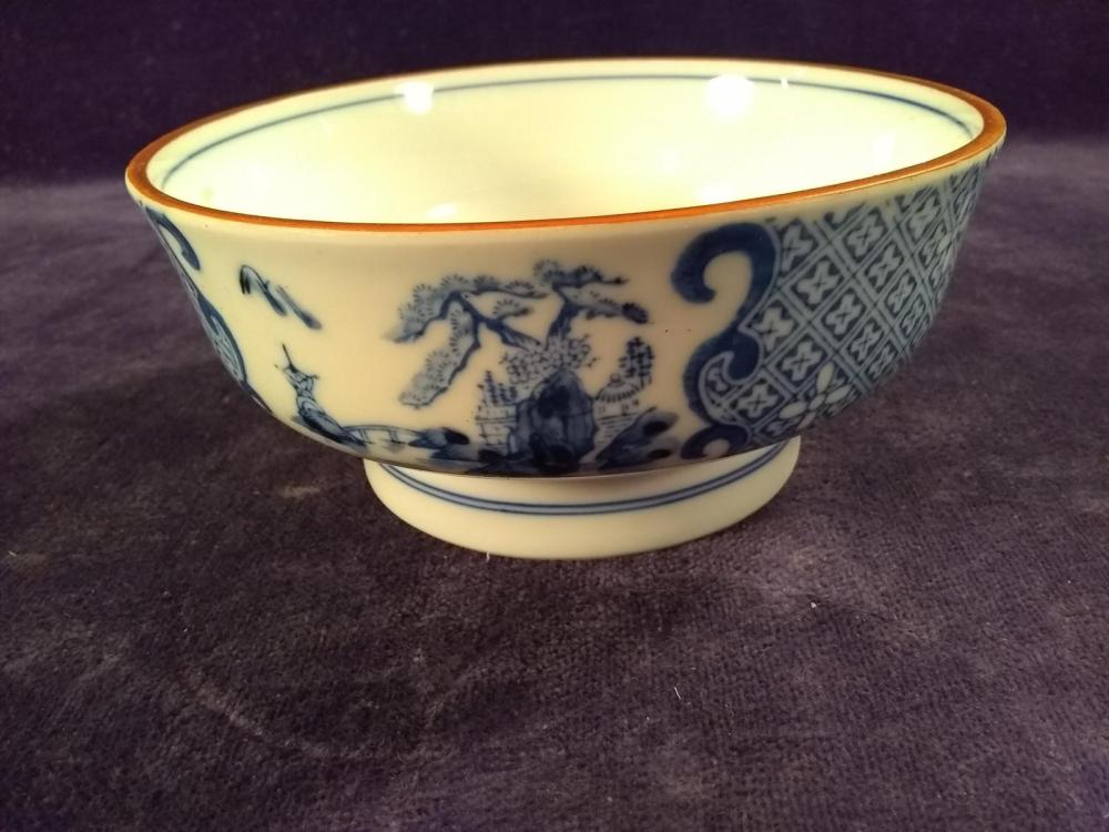 Porcelain Blue and White Oriental Bowl w/ Chinese Maker Mark