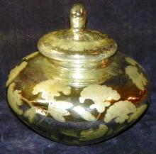 Mercury Glass Covered Bowl