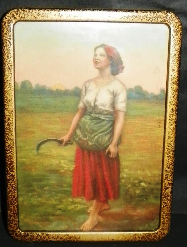 Framed Print - Lady w/ Sheath