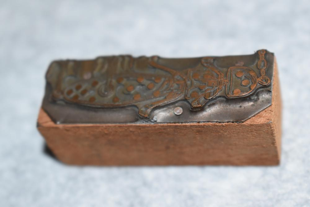 """Miller's Reversible Minnow Printer's Block. Shows the Spotted Finish on the Lure. Measures 2 1/4"""" x 1"""" x 3/4""""."""