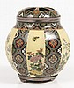 Japanese silver and cloisonne enamel koro with, Namikawa Yasuyuki, Click for value