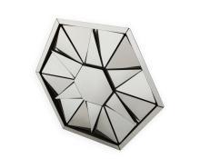 Mid Century Style Starburst Mirror