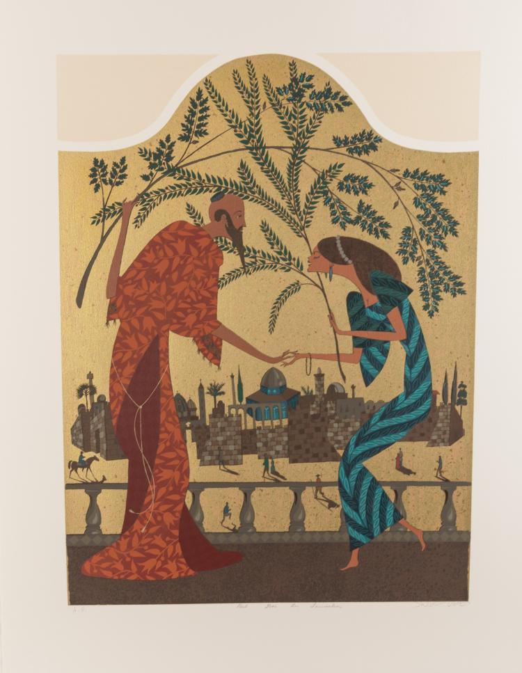 Shlomo katz passover protfolio 10 serigraphs for Katz fine art