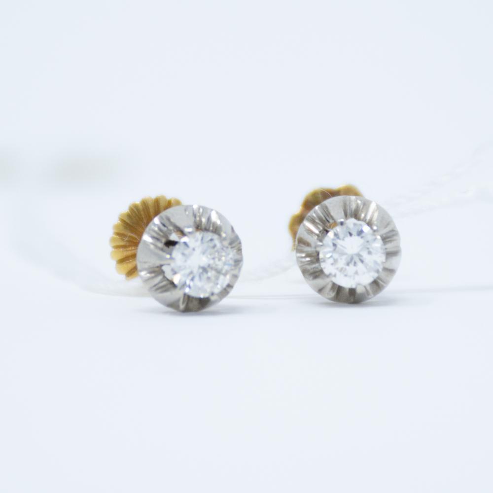 Platinum/18KT Estate .60ct Diamond Stud Earring