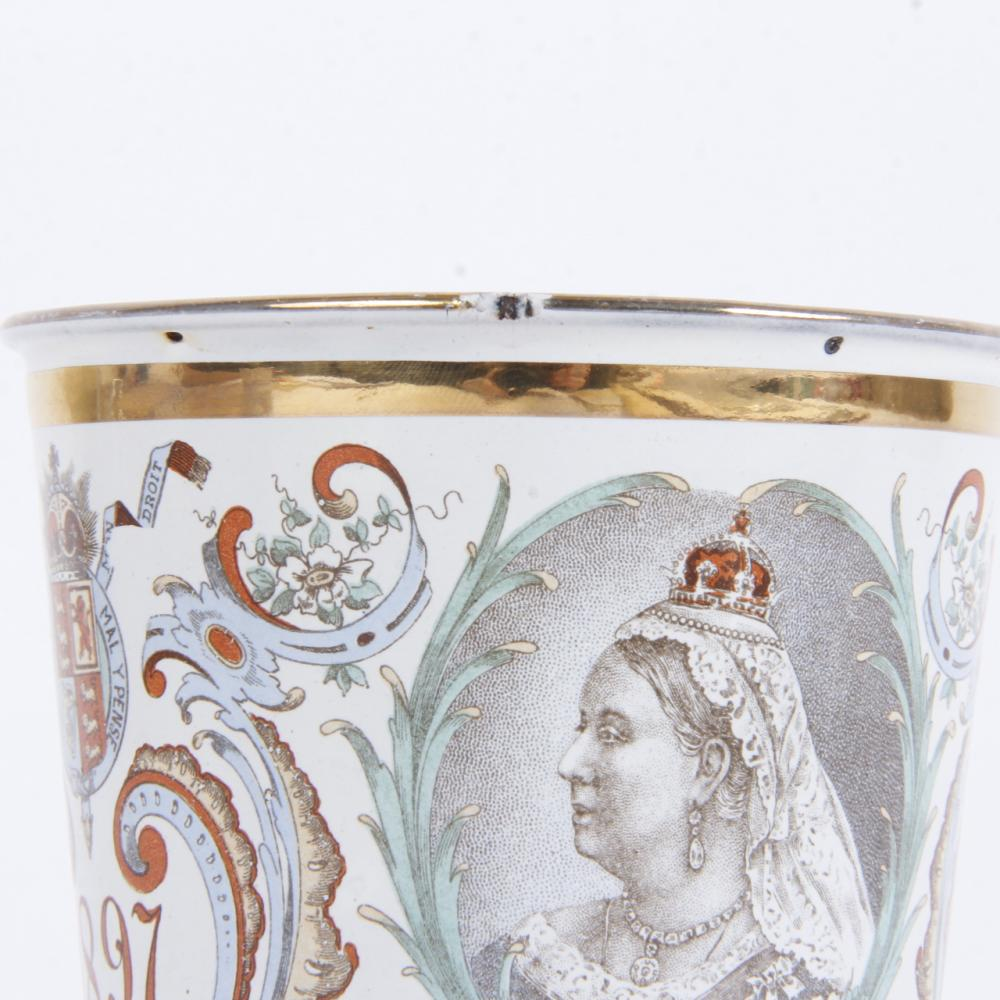 "Two coronation commemorative enamel beakers, 1896 Czar Nicholas II and 1897 Queen Victoria Jubilee, with gilt detail. 4 1/4""H x 3 3/4""W (largest)"