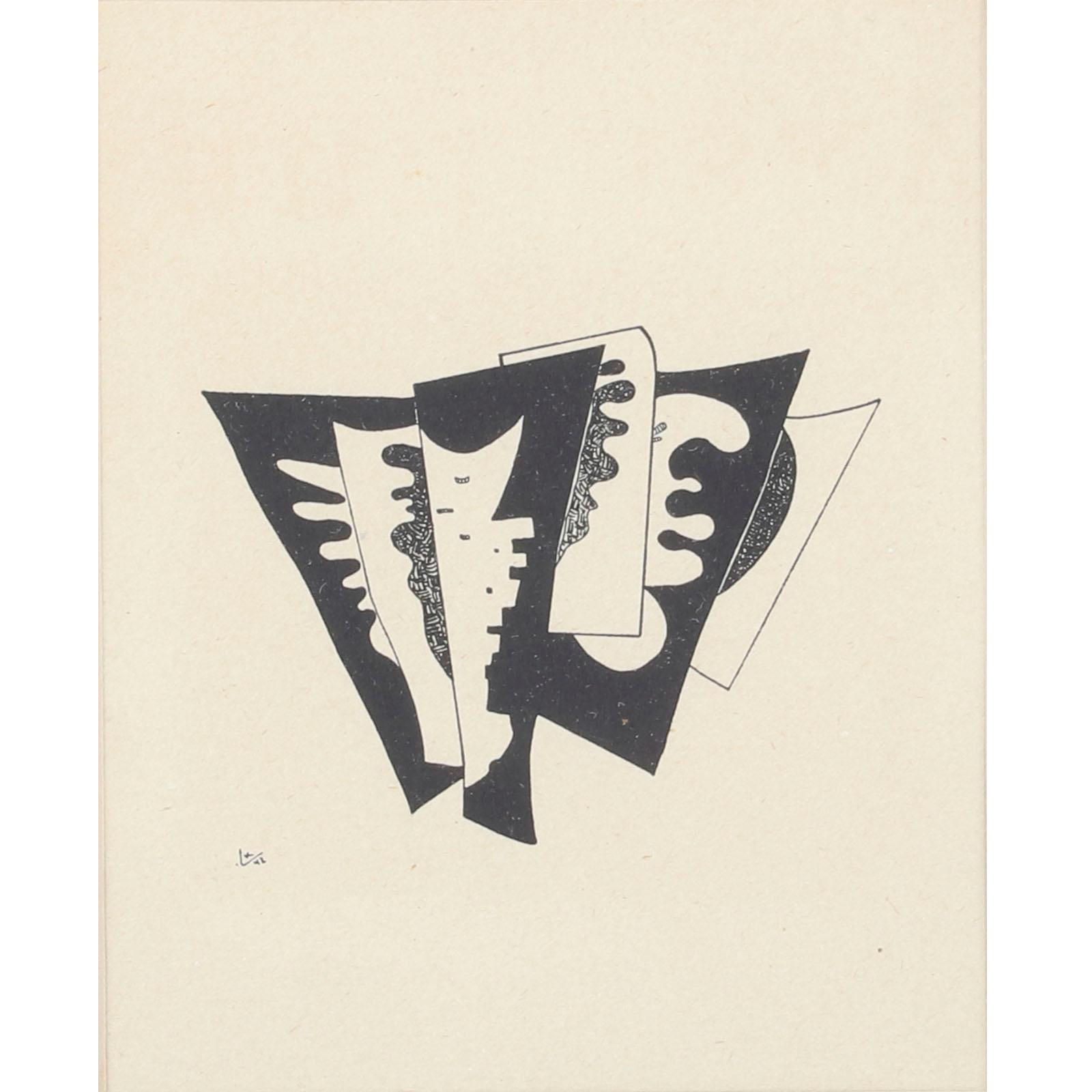 "Wassily Kandinsky, (Russian Federation / France, 1866-1944), Untitled, 1942, woodcut, 12""H x 9 3/4""W (image) 14"" x 12"" (frame)"