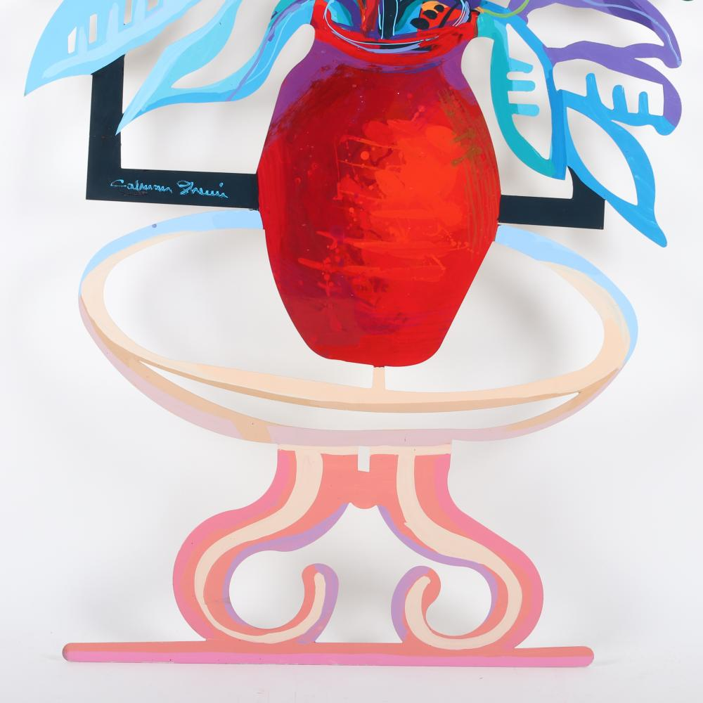 "Calman Shemi, (B. 1939, Argentina), The Good Life (vase on table), painted cut steel wall sculpture, metal multiple, 42""H x 29""W"