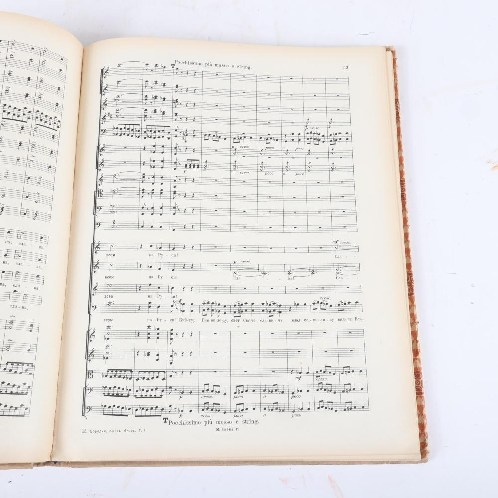 """A. Borodin, Prince Igor Opera in Two Volumes, 1954, in Russian, with original jackets. 1 1/2""""H x 11""""W x 14""""D"""