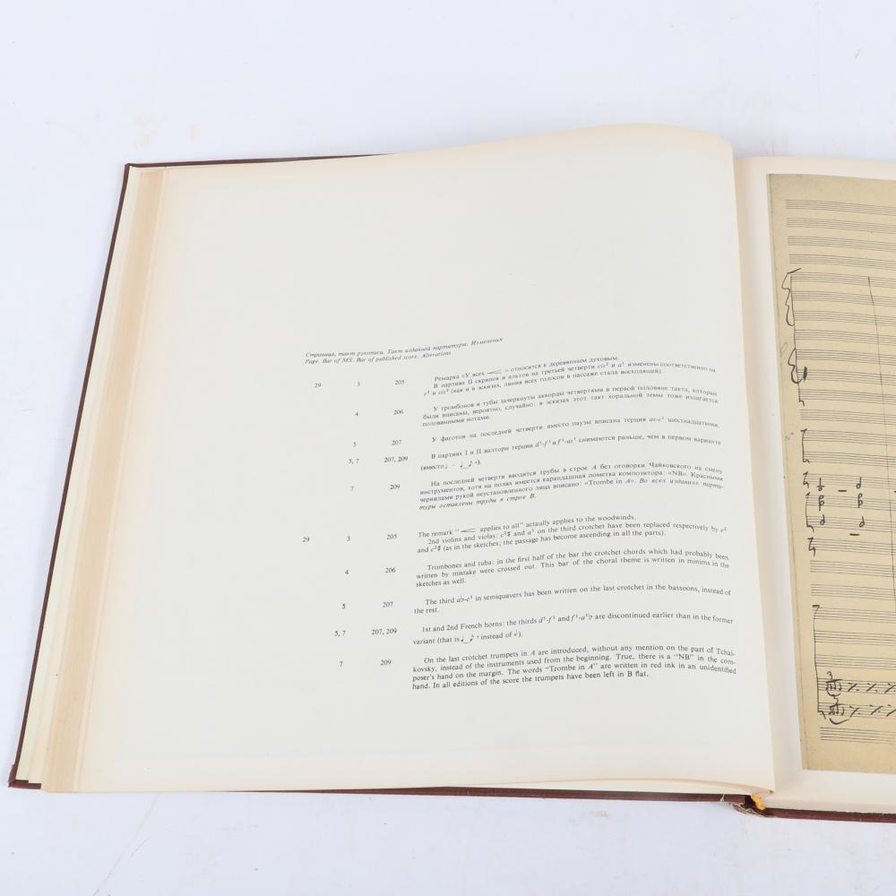 """Poytr Tchaikovsky Sixth Symphony, Pathétique, facsimile, score, Research & Commentary by Galina Pribegina, translated by Xenia Danko, Moscow State Publisher Music, (1970). 1""""H x 11 3/4""""W x 12 1/4""""D"""