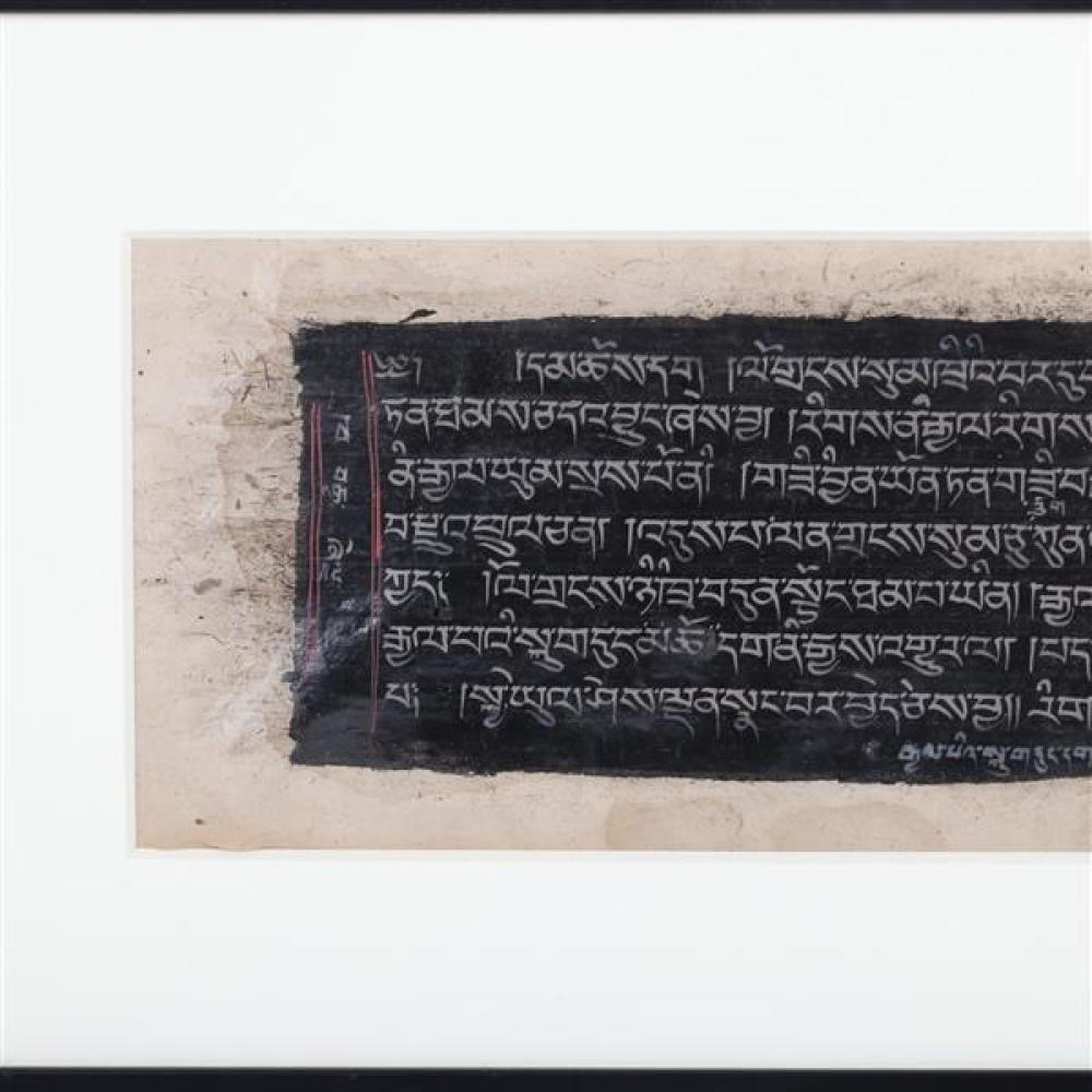 Tibetan 17th Century Chinese calligraphy sutra manuscript on mulberry paper.
