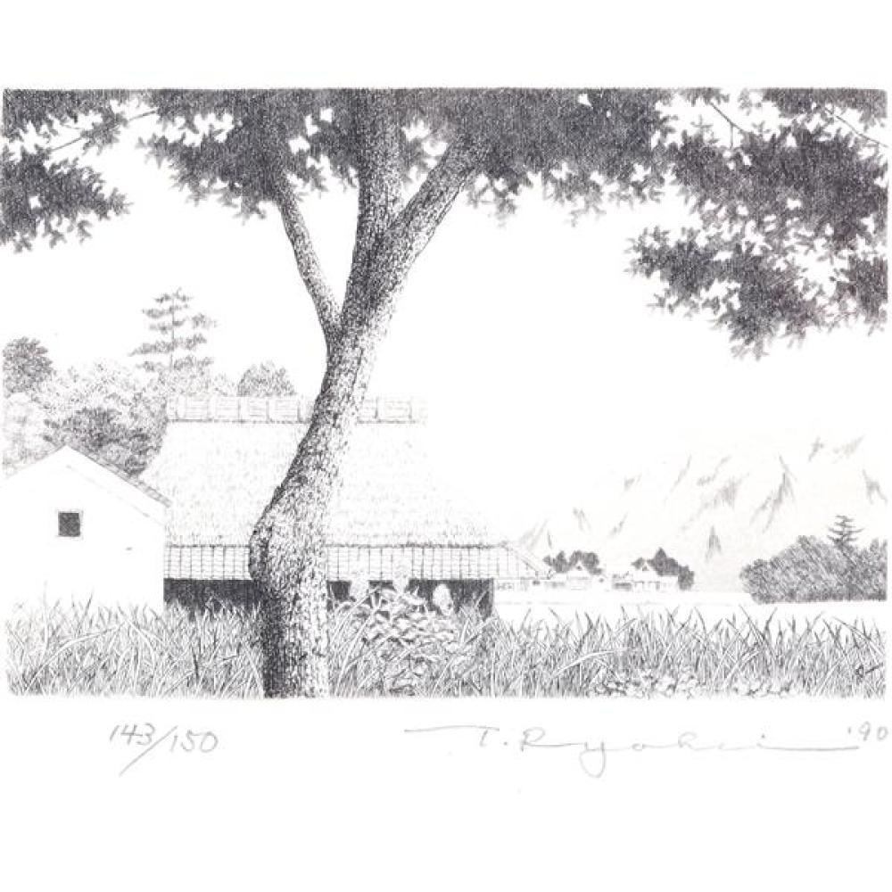 "Tanaka Ryohei, (Japanese, 1933-2019), landscape view with rooftop, 1990, etching, 3 3/4""H x 5""W (sight), 10""H x 11 1/4""W (frame)"