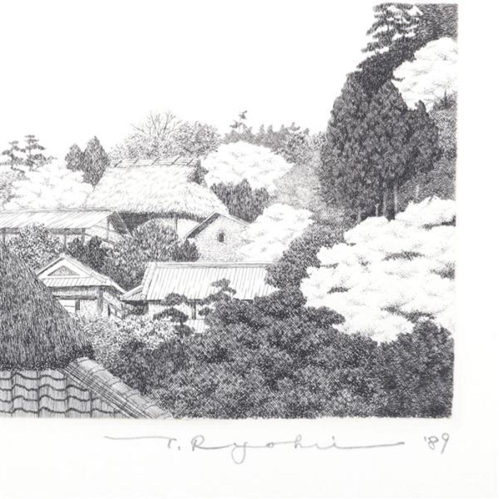 """Tanaka Ryohei, (Japanese, 1933-2019), village rooftops, 1989, etching, 3 3/4""""H x 5""""W (sight), 10""""H x 11 1/4""""W (frame)"""