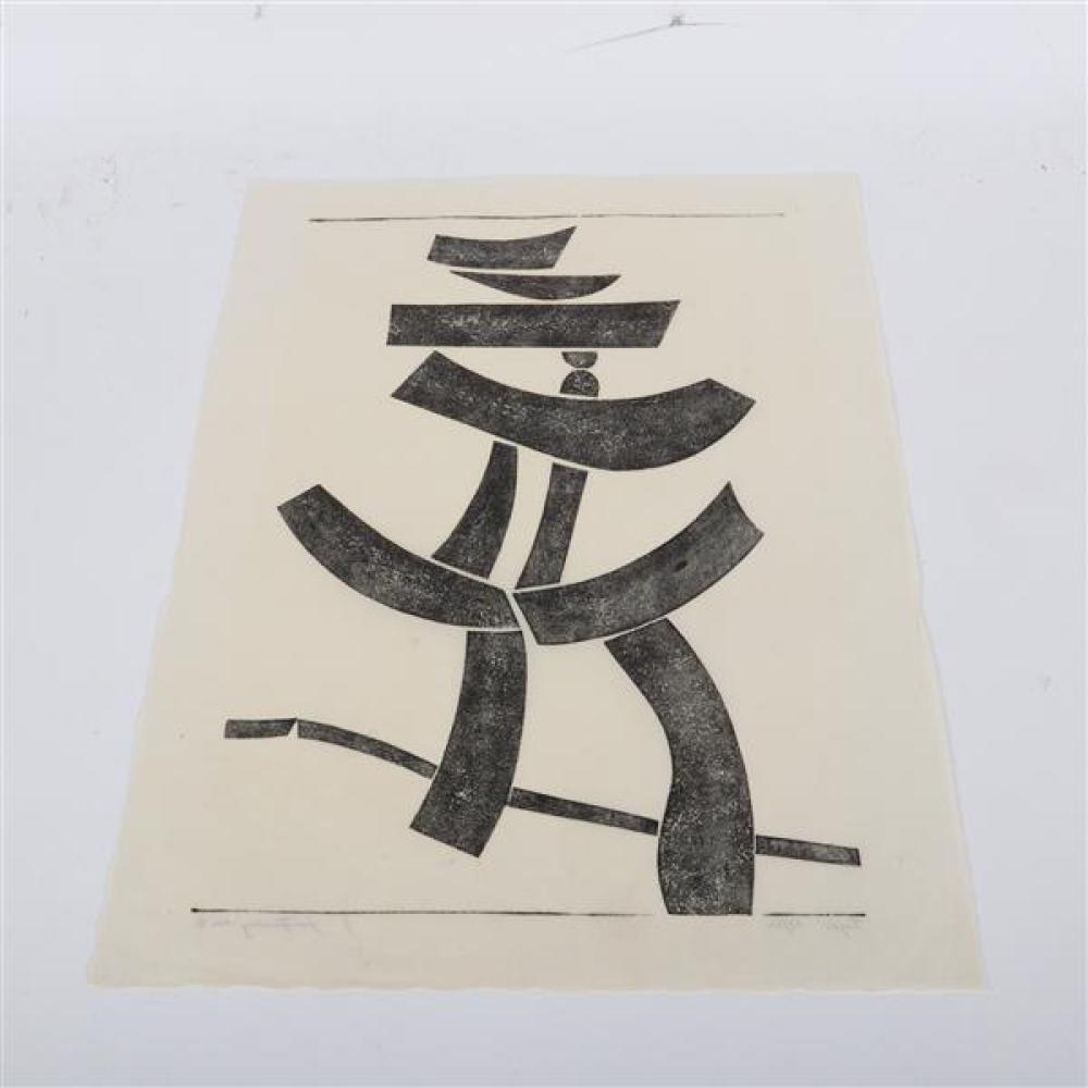 Jim (James Alfred) Forsberg, (American, 1919-1991), Temple, 1954, woodcut, 19