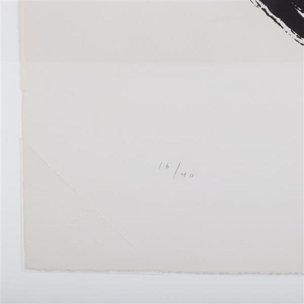 "Judit Reigl, (France / Hungary, b.1923), Informelle Komposition, 1966, lithograph, 23 1/4""H x 16 3/4""W (sight), 27 3/4""H x 21""W (fra..."