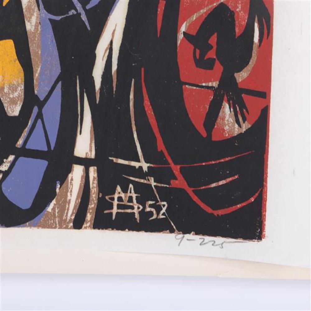 Seong Moy, (Chinese, 1921-2013), Yen Shang, 1952, color woodcut, 20